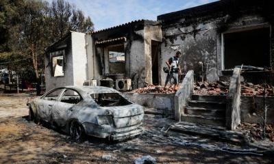 Ποιοι αναλαμβάνουν τη διαχείριση του ειδικού λογαριασμού για τη στήριξη των πυρόπληκτων της Αττικής