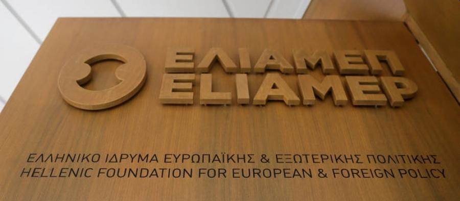 ΕΛΙΑΜΕΠ: Διαψεύδει τα περί «διαρροής απόρρητης έκθεσης» προς την Τουρκία το 2010 από τον Θάνο Ντόκο