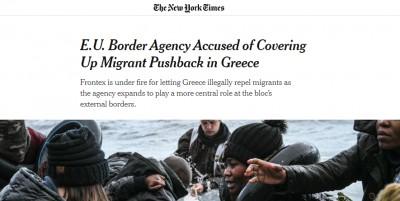 Times: Καταγγελίες - φωτιά κατά της Frontex - Συγκάλυψε την Ελλάδα σε παράνομες επιχειρήσεις επαναπροώθησης προσφύγων