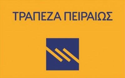 Τράπεζα Πειραιώς: Στις 4 Αυγούστου τα αποτελέσματα α΄εξαμήνου 2020