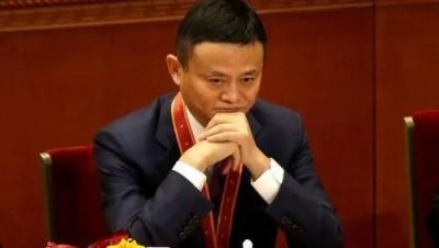 FT: Tο Πεκίνο ζητά ασυνήθιστη λογοκρισία στην έρευνα για την Alibaba - Άφαντος παραμένει ο μεγιστάνας Jack Ma