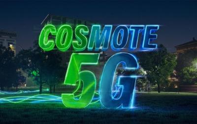 Cosmote: 5G Roaming σε περισσότερες χώρες