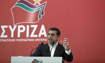 Τσίπρας: Ο ΣΥΡΙΖΑ να γίνει η μεγάλη προοδευτική παράταξη της νέας εποχής