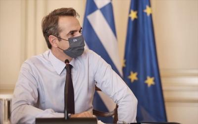 Συνεδριάζει υπό τον Μητσοτάκη το υπουργικό συμβούλιο για την οικονομία και τον προϋπολογισμό