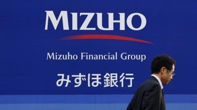 Mizuho: Αναμενόμενη η αντίδραση της Κομισιόν για τον ιταλικό προϋπολογισμό - Πιο «ήρεμο» το spread