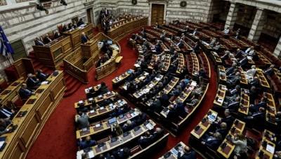 Βουλή: «Όχι» στην άρση ασυλίας 54 βουλευτών του ΣΥΡΙΖΑ για τη Συμφωνία των Πρεσπών