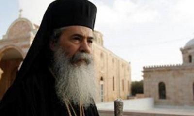 Παλαιστίνιοι ορθόδοξοι επιτέθηκαν στον Πατριάρχη Ιεροσολύμων - Τον αποκαλούν προδότη