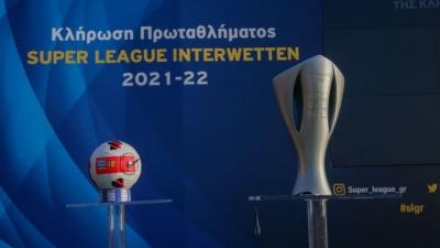 Super League: Ντέρμπι Δικεφάλων και «αιωνίων» στην 4η και 5η αγωνιστική!