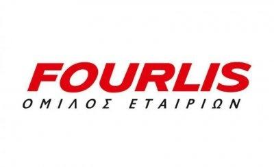 Fourlis: Στις 25/6 η αποκοπή μερίσματος, στις 2/7 η έναρξη πληρωμής
