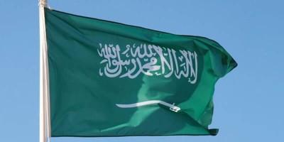Ειδικές Οικονομικές Ζώνες δημιουργεί το 2021 η Σαουδική Αραβία - Το σχέδιο για απεξάρτηση της οικονομίας από το πετρέλαιο