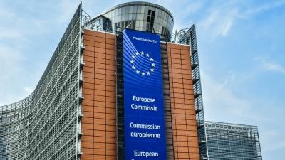 Κομισιόν: Επιβάλλει στην Ουγγαρία να αλλάξει το νόμο για τις δημόσιες συμβάσεις λόγω «συστηματικής εξαπάτησης»