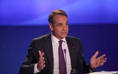 Μητσοτάκης (ΔΕΘ 2020): Θετικό βήμα η αποχώρηση του Oruc Reis, έτοιμοι για συζητήσεις με την Τουρκία -  Η Ελλάδα έχει πολλά ταμειακά διαθέσιμα
