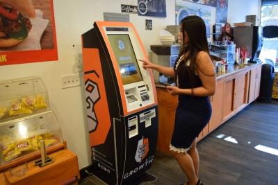 Προσεχώς ATM  για συναλλαγές με bitcoin στο βενζινάδικο δίπλα σας