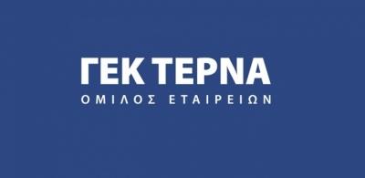 ΓΕΚ ΤΕΡΝΑ: Διάθεση 1,87 εκατ. ιδίων μετοχών σε Διοικητικά στελέχη
