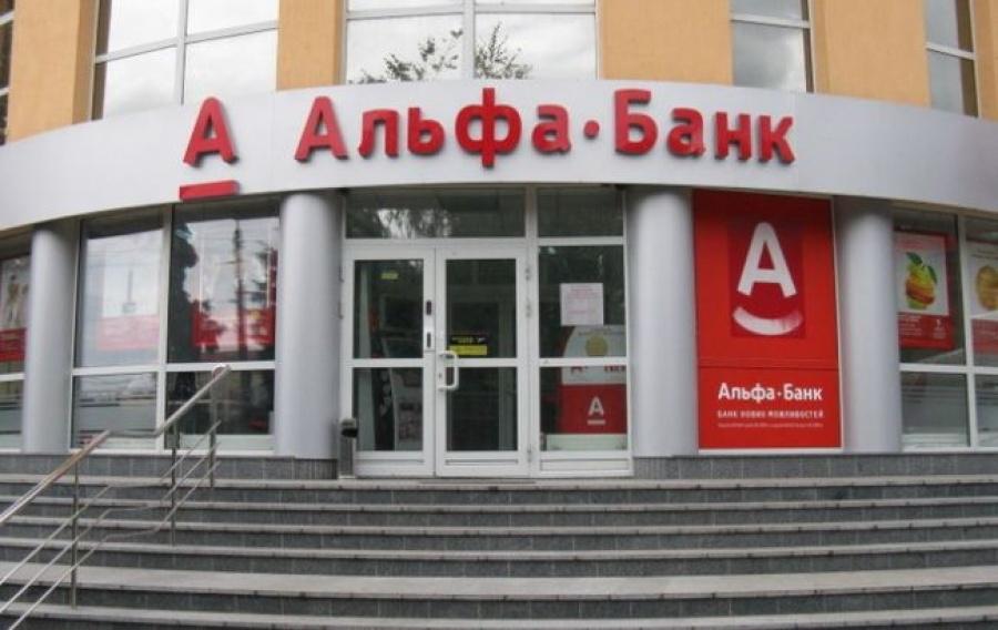 Ρωσία: Αίσο τέλος είχε ο ομηρία έξι εργαζομένων της Alfa bank στη Μόσχα - Παραδόθηκε ο δράστης