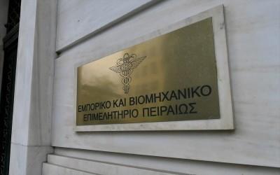 ΕΒΕΠ: Προτείνει στην κυβέρνηση ένα «Ελληνικό Σύμφωνο για την Επιχειρηματικότητα» στο πλαίσιο του Εθνικού Σχεδίου Ανάκαμψης