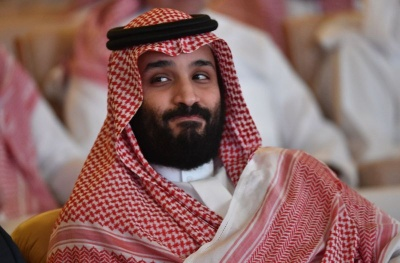 Βρετανικό hedge fund επιστρέφει 300 εκατ. δολάρια στη Σ. Αραβία, εξαιτίας της δολοφονίας Khashoggi