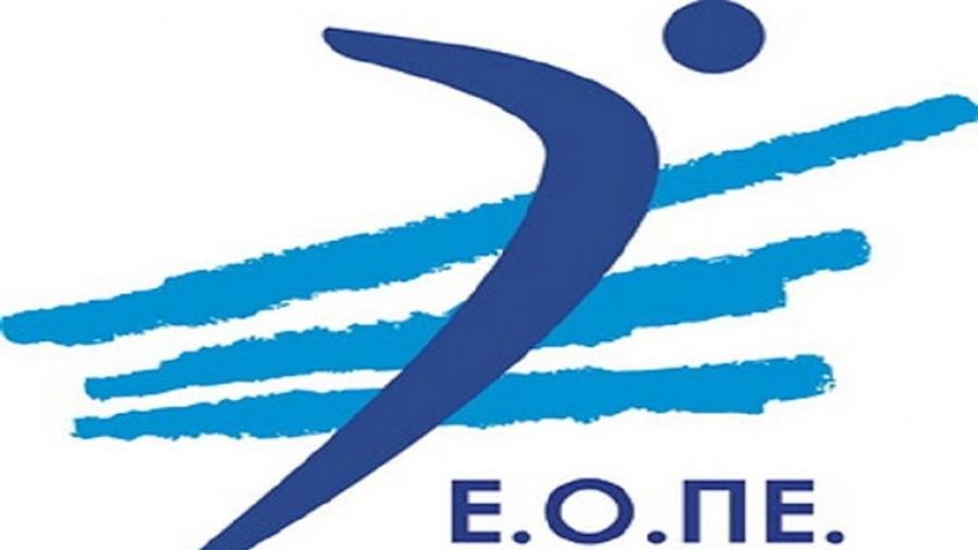 Ευρωπαϊκό Πρωτάθλημα Βόλεϊ: Κρούσμα κορονοϊού στην Εθνική Γυναικών!