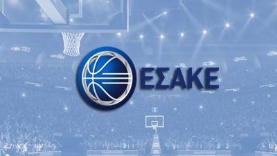 ΕΣΑΚΕ: 6 Σεπτεμβρίου η κλήρωση της Basket League – 25 και 26/9 το Super Cup στην Πάτρα