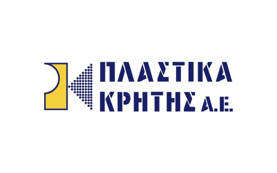 «Σύννεφα» στο διαγωνισμό για την πώληση του ΔΕΣΦΑ – Ενδεχόμενη εμπλοκή λόγω EBRD