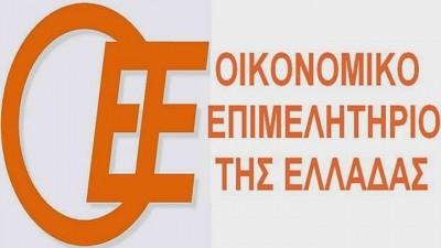 ΟΕΕ: Παράταση όλων των προθεσμιών υποχρεώσεων πολιτών και επιχειρήσεων που λήγουν αύριο 30/9