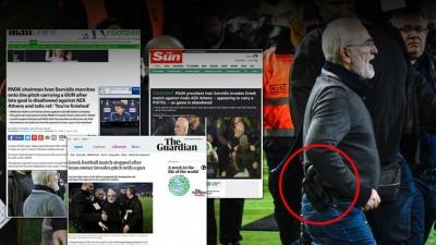Ο διεθνής Τύπος για το χάος στην Τούμπα - Ο Σαββίδης εισέβαλε ένοπλος στο γήπεδο!