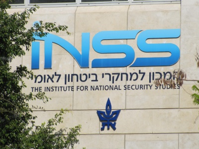 INSS: Το Ισραήλ δεν επιδιώκει να περιορίσει τις φιλοδοξίες του Ιράν ως περιφερειακής δύναμης