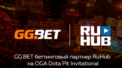 GG.Bet και RuHub Studio αναλαμβάνουν την παραγωγή του OGA Dota PIT Invitational