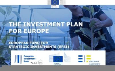 Σχέδιο Juncker: Στα 1,7 δισ. ευρώ η χρηματοδότηση ελληνικών επιχειρήσεων στα τέλη του 2017
