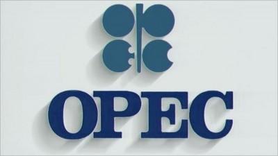 Συνάντηση αξιωματούχων του ΟΠΕΚ για να αποφασίσουν για τη μείωση της παραγωγής του πετρελαίου