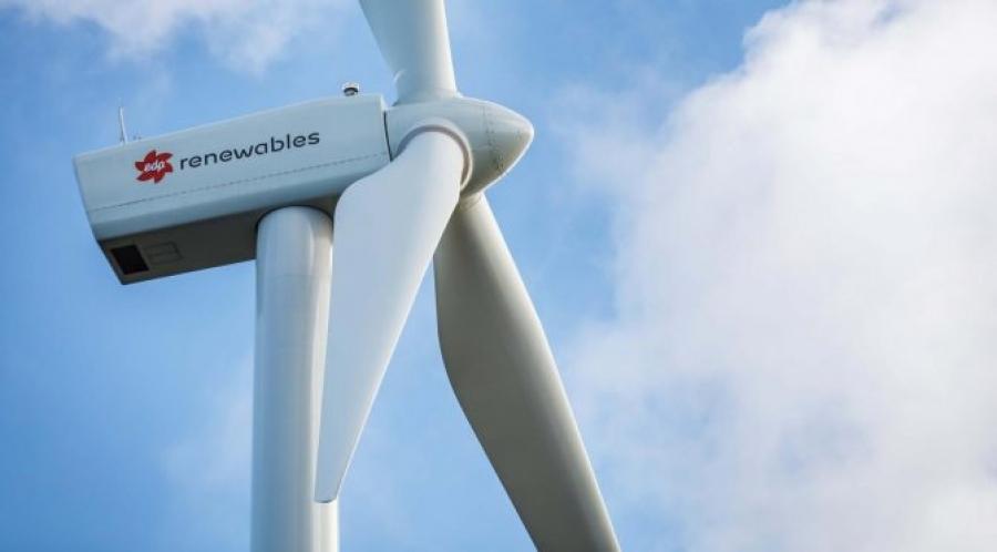 Ανάδοχος αιολικού έργου 120 MW στη Χιλή η EDP Renewables