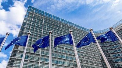 Κομισιόν: Έναρξη έρευνας για τη φορολογική μεταχείριση της Nike στην Ολλανδία