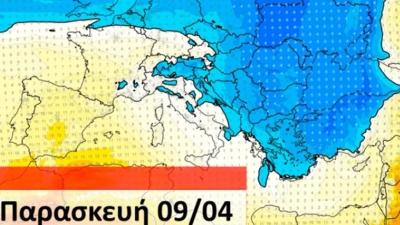 Πέφτει η θερμοκρασία - Έρχεται ψυχρή εισβολή από την Ευρώπη