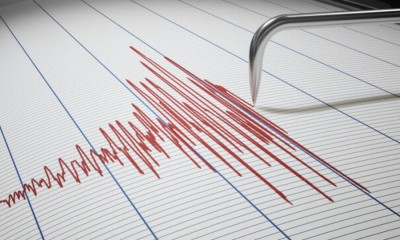 Σεισμός 4,5 Ρίχτερ στη Ναύπακτο