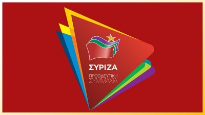 ΣΥΡΙΖΑ: Ο Πέτσας καταφεύγει σε ψέματα και ύβρεις για να δικαιολογήσει τα αδικαιολόγητα