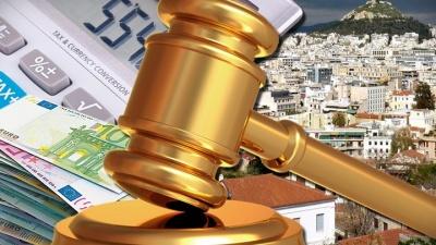 Άνεργος δανειολήπτης γλίτωσε δύο ακίνητα χάρη σε απόφαση του Ειρηνοδικείου Χαλανδρίου