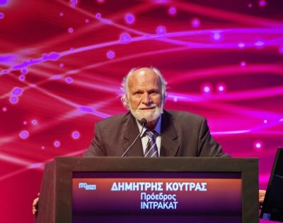 H Ιntrakat ανέλαβε νέο έργο ύψους 19,6 εκατ. στη Ρουμανία
