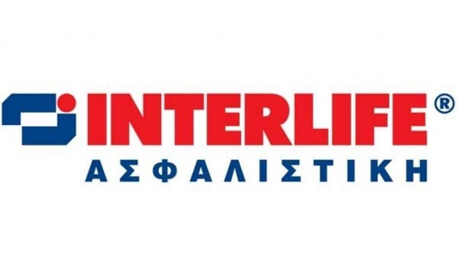 Interlife: Πλήρης και απρόσκοπτη η λειτουργία της εταιρίας  μέσω Τηλεεργασίας