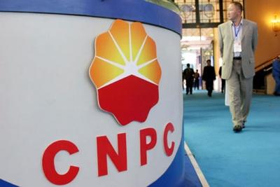 Η κινεζική CNPC αντικαθιστά την Total στη σύμβαση για το μεγάλο κοίτασμα φυσικού αερίου στο Ιράν