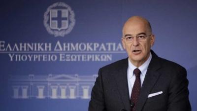 Δένδιας: Να μην έχει κανείς ψευδαισθήσεις ότι η Ελλάδα θα απεμπολήσει δικαιώματα