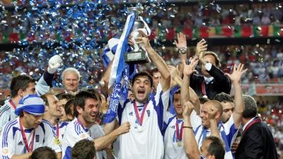 Euro 2004: Το ελληνικό «θαύμα» της Πορτογαλίας αναβιώνει στην COSMOTE TV