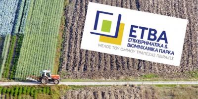 Η Περιφέρεια Μακεδονίας κατέβασε το διακόπτη σε 8 βυρσοδεψεία της Σίνδου για χρέη προς την ΕΤΒΑ ΒΙ.ΠΕ.