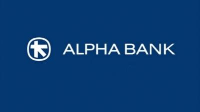 Alpha Βank: Πάνω από τα 2 δισ. ευρώ θα διαμορφωθεί το πράσινο χαρτοφυλάκιο το 2021
