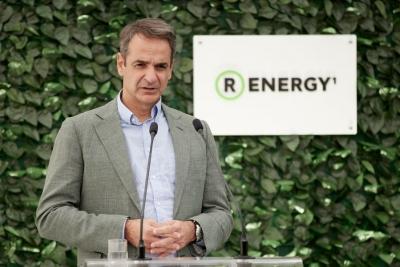 Μητσοτάκης: Πρωταγωνιστής η Ελλάδα στην πράσινη ανάπτυξη - Δεν θα υπάρξουν επιπτώσεις από τις αυξήσεις στο φυσικό αέριο