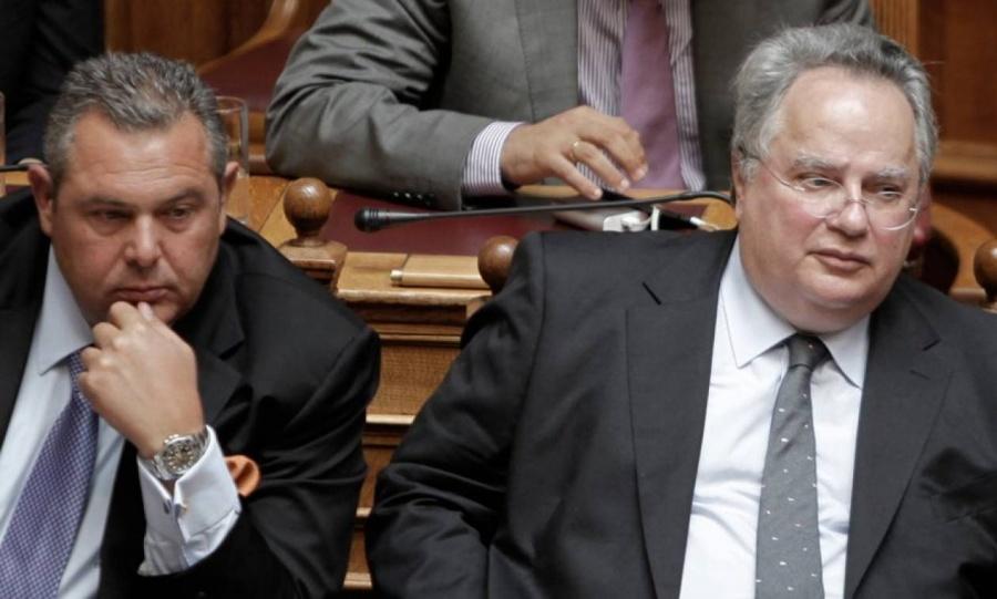 Ecofin: Ενέκρινε τις κυρώσεις σε βάρος Ισπανίας και Πορτογαλίας για τα ελλείμματα - Προθεσμία 10 ημερών για την υποβολή έφεσης