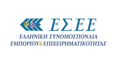ΕΣΕΕ: Πτώση πωλήσεων κατέγραψε το 68% των επιχειρήσεων το α' δεκαπενθήμερο των εκπτώσεων