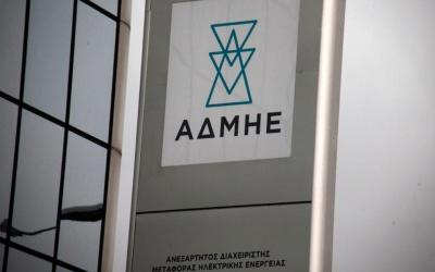 ΑΔΜΗΕ: Δάνειο 400-500 εκατ. ευρώ για το Κρήτη-Αττική – Ηλέκτριση έως το τέλος 2020 του Κρήτη-Πελοπόννησος