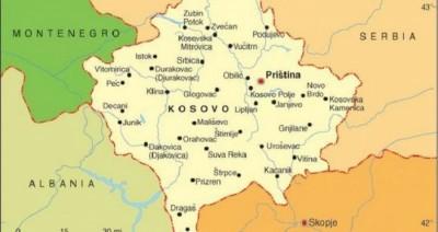 Δικαστική απόφαση ανατρέπει την κυβέρνηση του Κοσόβου και επιβάλλει τη διεξαγωγή πρόωρων εκλογών