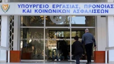 Η Κύπρος δεύτερη στην ΕΕ στη στήριξη εργαζομένων κατά την πανδημία