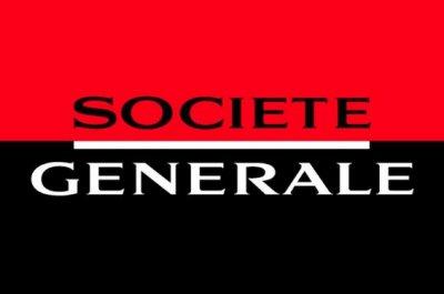 Societe Generale: Υποχώρησαν κατά -15% τα κέρδη για το γ΄ 3μηνο 2017 - Στα 932 κατ. ευρώ